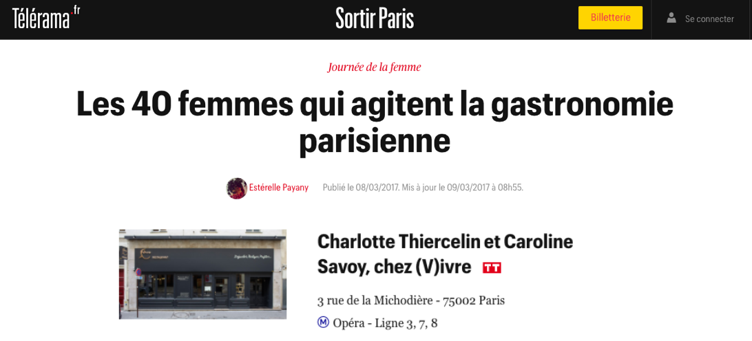 Article Télérama du 8 mars 2017