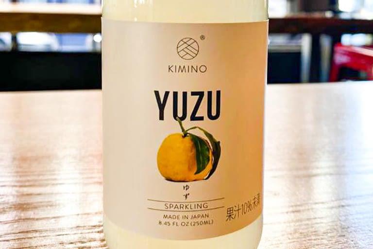 Limonade yuzu 25cl 800 x1200.jpg